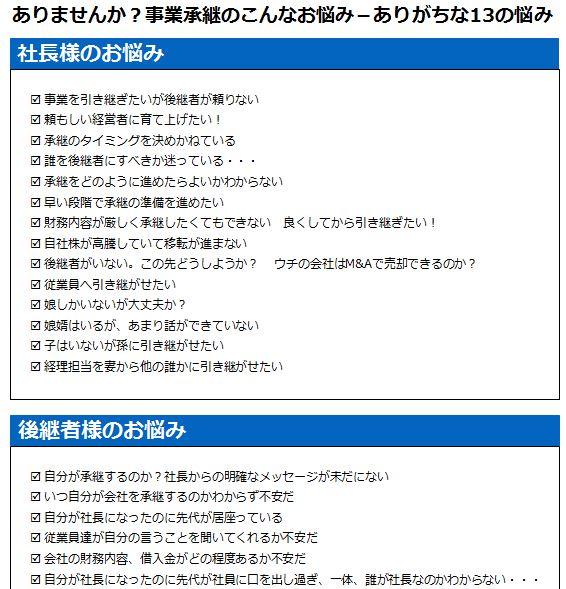 明治安田3.JPG